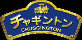<strong>ヒラキ×おかでん「おかでんチャギントン電車」キャンペーン</strong>
