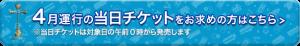4gatu_pc (1)