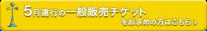5gatu_pc