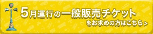 5gatu_sp